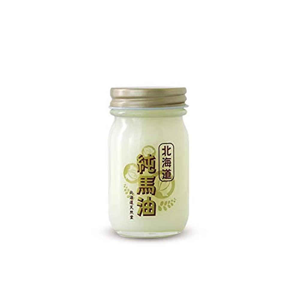 単調なピンク横純馬油 70ml 【国内限定】/ 北海道天然堂
