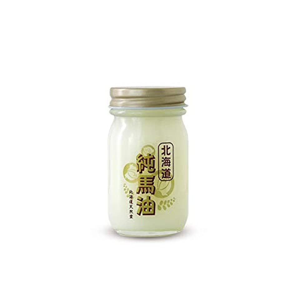 百科事典に応じてリサイクルする純馬油 70ml 【国内限定】/ 北海道天然堂
