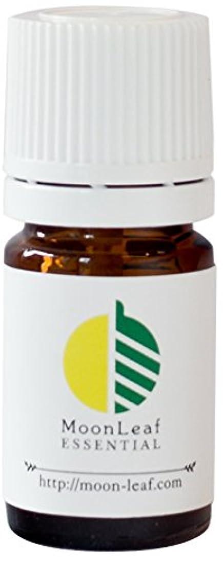 モザイクアーサーコナンドイル提供されたMoonLeaf エッセンシャルオイル イランイラン 3ml