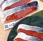 鮭山漬・番屋造り(切り身) 標準・5切入