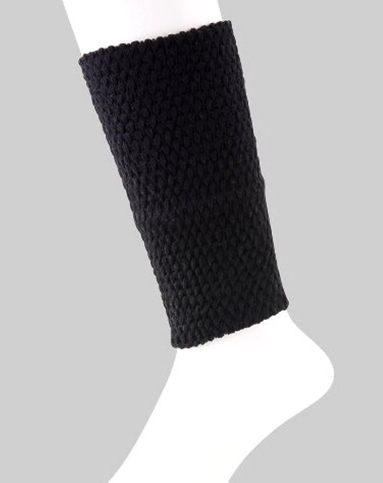 収穫待つ教える日本製 足首ウォーマー 表綿100% 二重構造で暖かい 春夏 冷房対策 20cm丈 (ブラック)
