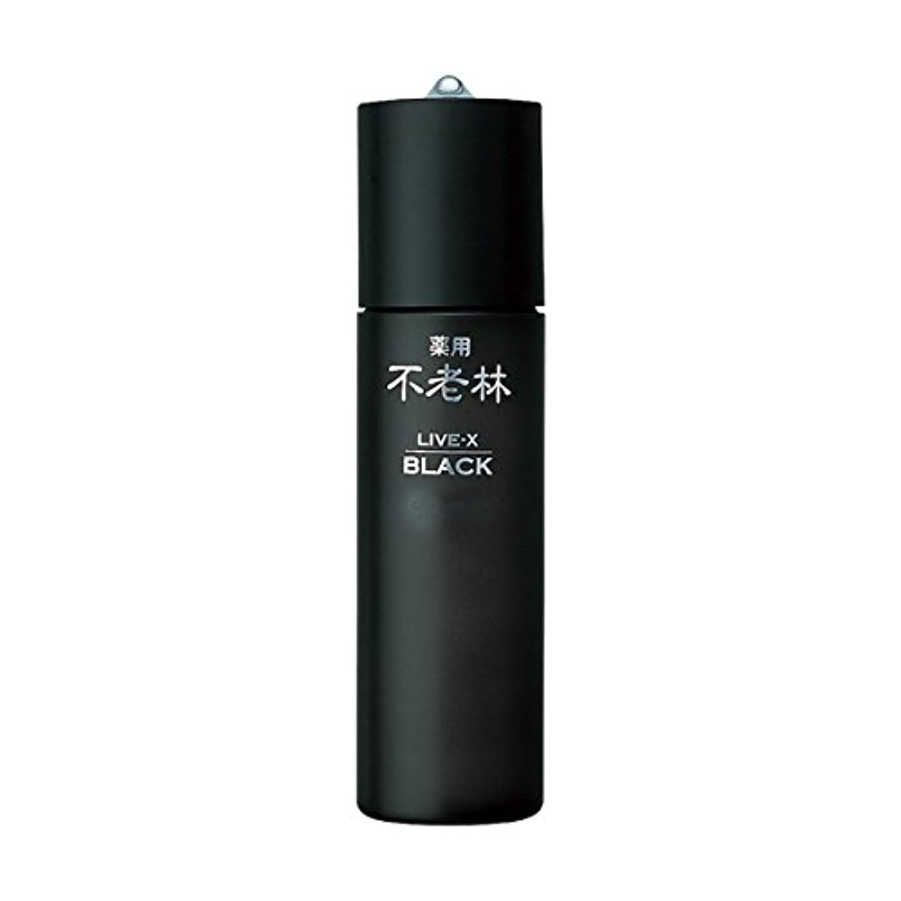 平方バッフル時不老林 ライブXブラック 頭皮用育毛料 200mL 【医薬部外品】