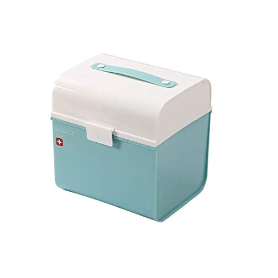 マニアハチ汚染する薬箱多機能二重層ポータブルロック薬収納ボックス自由に調節可能なスペースブルー、ピンク24×19.5×25 cm SYFO (Color : Blue)