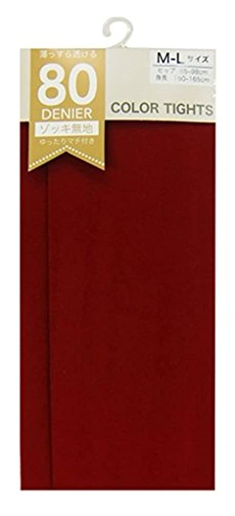 レジ服を洗うレンダリング(マチ付き)80デニールカラータイツ ブラッドレッド M~L
