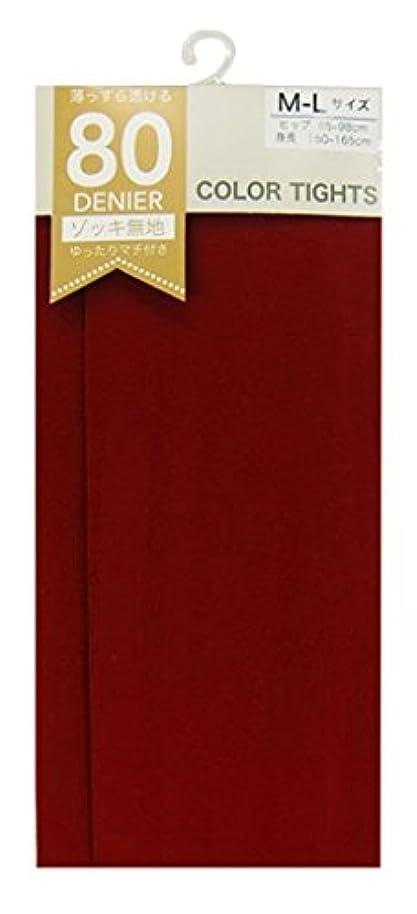 ラフレシアアルノルディパーセント契約(マチ付き)80デニールカラータイツ ブラッドレッド M~L