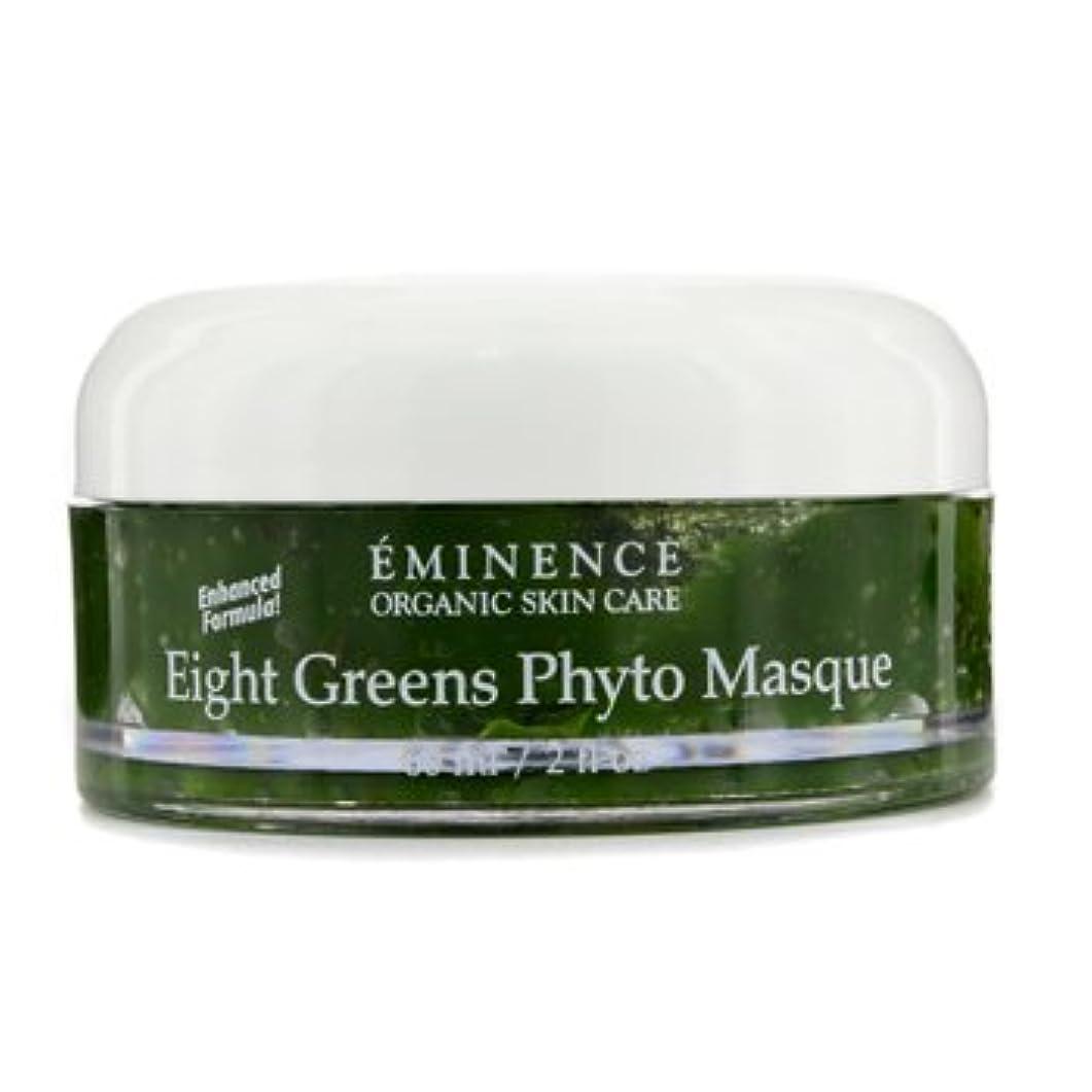 提出するボード謙虚な[エミネンス] エイトグリーン フィト マスク 60ml/2oz