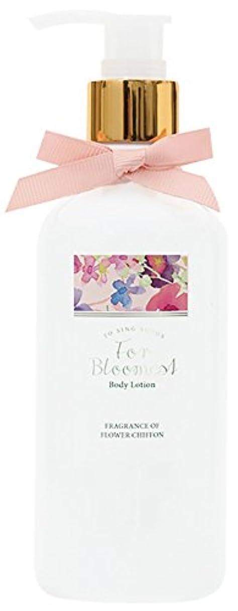 美しい滑る支出ノルコーポレーション ボディローション ブルーミスト 保湿成分配合 フローラルの香り 290ml OB-FTB-2-1