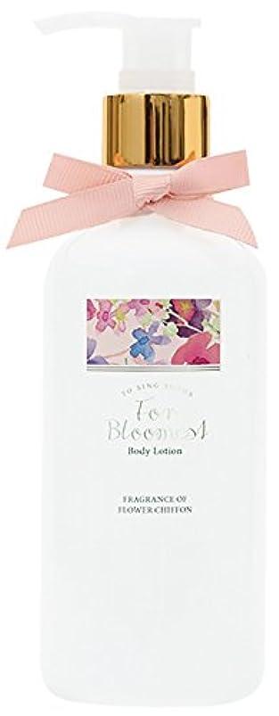 錫楽観的提出するノルコーポレーション ボディローション ブルーミスト 保湿成分配合 フローラルの香り 290ml OB-FTB-2-1