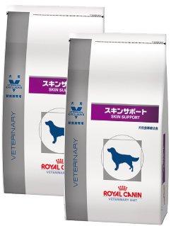 ロイヤルカナン 療法食 スキンサポート ドライ 犬用 3kg×2個