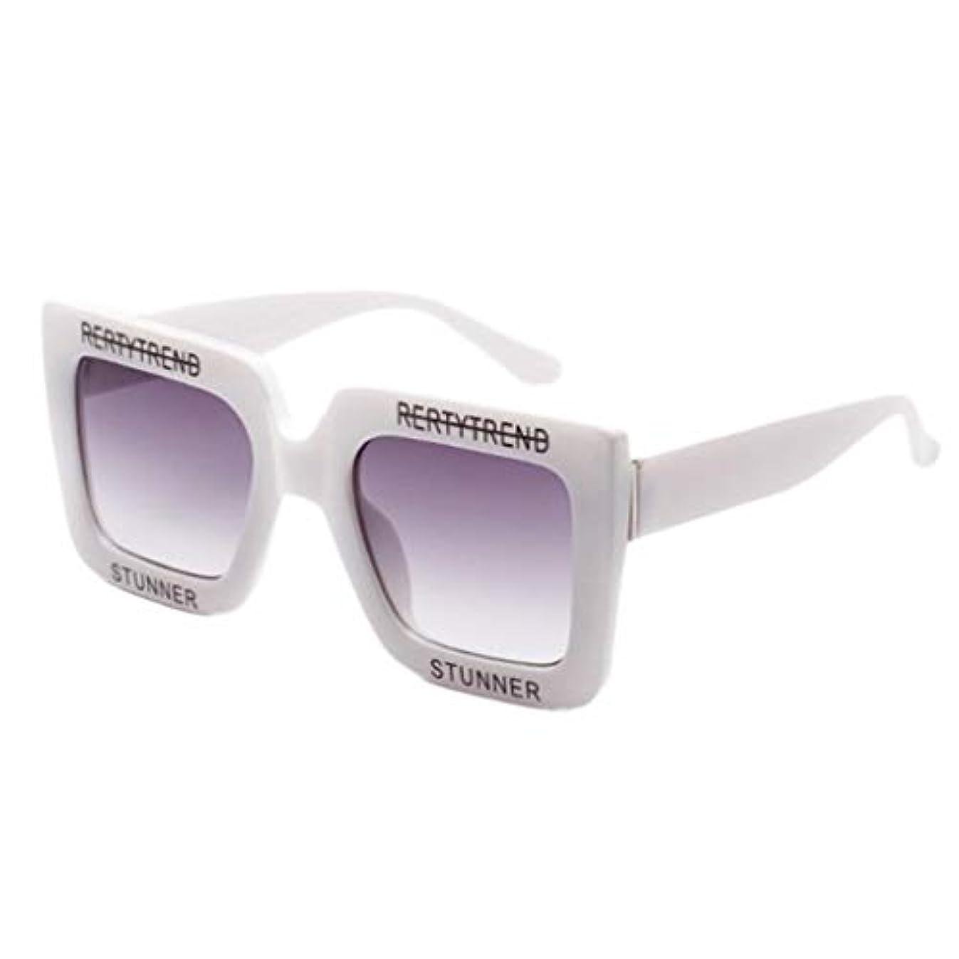 日光人間ブラケットHPYOD HOME ファッション女性ビッグボックスフレームフレームシェードサングラス統合されたUVメガネ