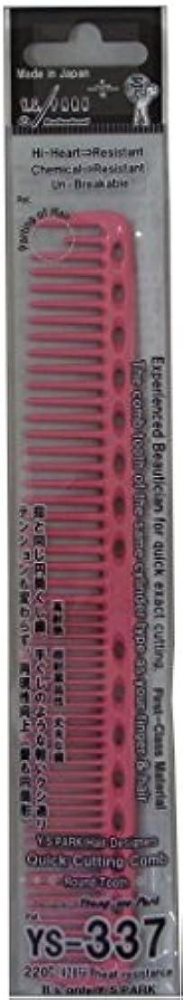 アライメントフリンジでもY.S.PARK カッティングコーム YS-337 ピンク