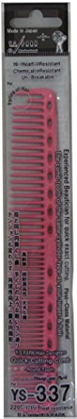 バッジなぜなら書き込みY.S.PARK カッティングコーム YS-337 ピンク