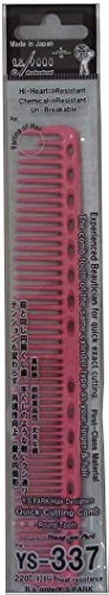 銀行レスリング敬礼Y.S.PARK カッティングコーム YS-337 ピンク