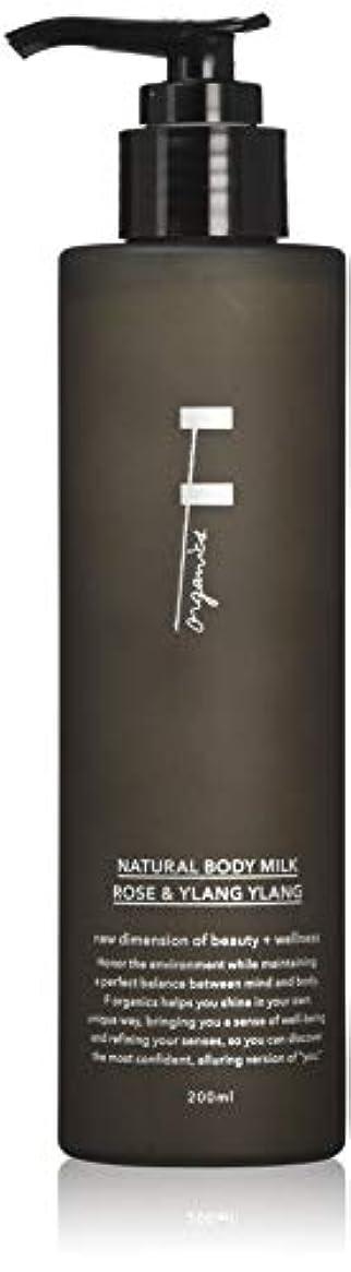 アセンブリプリーツ幻影F organics(エッフェオーガニック) ナチュラルボディミルク ローズ&イランイラン 300ml