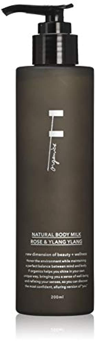 電話をかける線に変わるF organics(エッフェオーガニック) ナチュラルボディミルク ローズ&イランイラン 300ml
