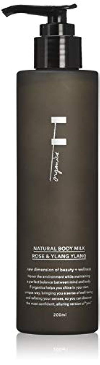 時計怠感居心地の良いF organics(エッフェオーガニック) ナチュラルボディミルク ローズ&イランイラン 300ml