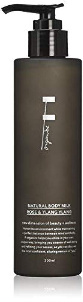 ブランデー多用途思想F organics(エッフェオーガニック) ナチュラルボディミルク ローズ&イランイラン 300ml