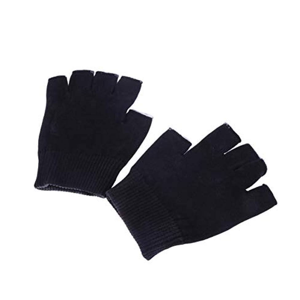 専門知識グラマーしたいHealifty 保湿手袋ゲル手袋サイズm(黒)