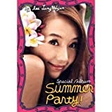 Lee Jung Hyun Special - Summer Party! (韓国盤)