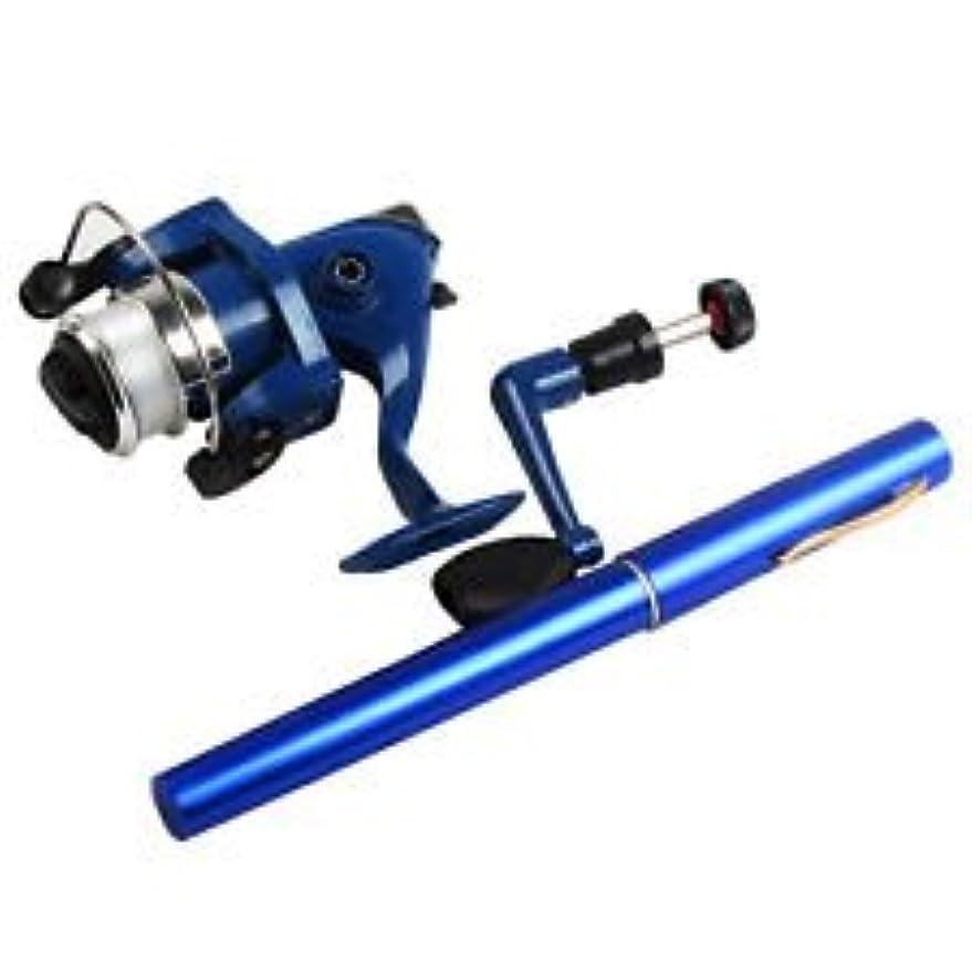 または豊富な年齢新しいポータブルミニアルミポケットペン形状釣り魚ロッドポール+釣りリールホット(カラー:ブルー)
