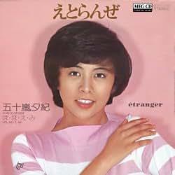 えとらんぜ (MEG-CD)
