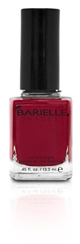 秘密の読者手BARIELLE バリエル ビックアップル レッド 13.3ml Big Apple Red 5262 New York 【正規輸入店】