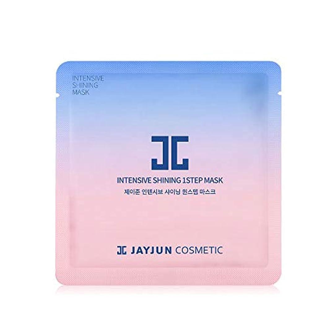 メキシコガチョウ物理Jayjun(ジェイジュン) インテンシブシャイニングワンステップマスク10枚セット