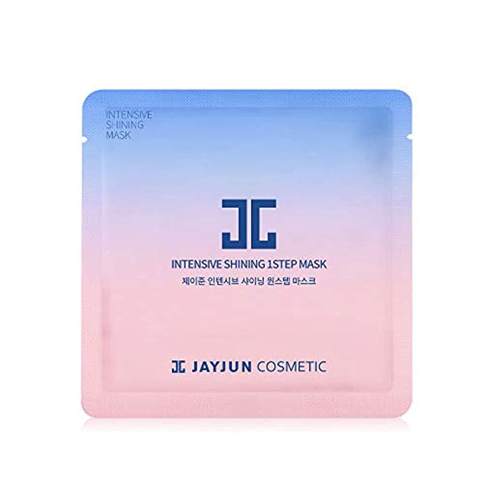 無一文電子レンジママJayjun(ジェイジュン) インテンシブシャイニングワンステップマスク10枚セット