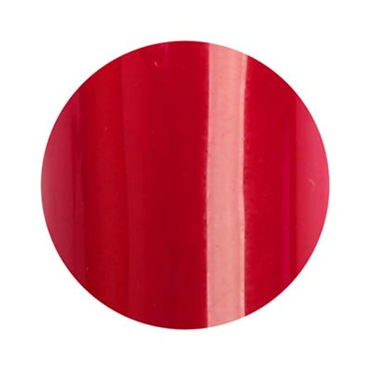 ファイル借りている遮るFantasy Nails ファンタシアジェル 004 グラナダ 9040