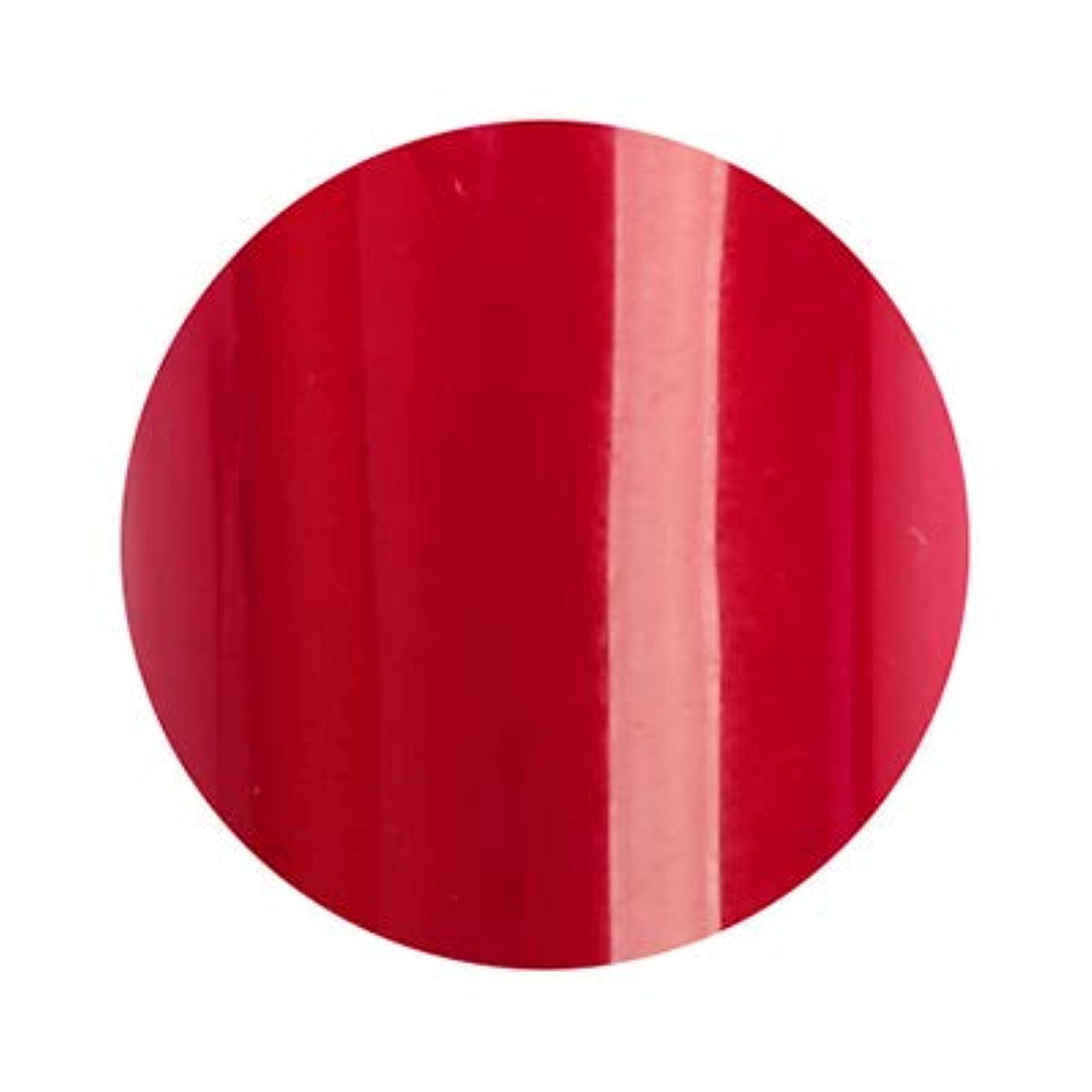 登録する戸棚不安定なFantasy Nails ファンタシアジェル 004 グラナダ 9040