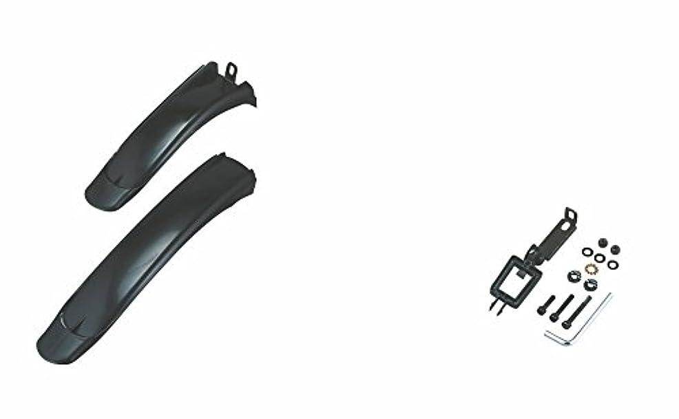 運動アーサーコナンドイルバージンPanasonic(パナソニック) ドロヨケセット [SDD005ABS] ブラック