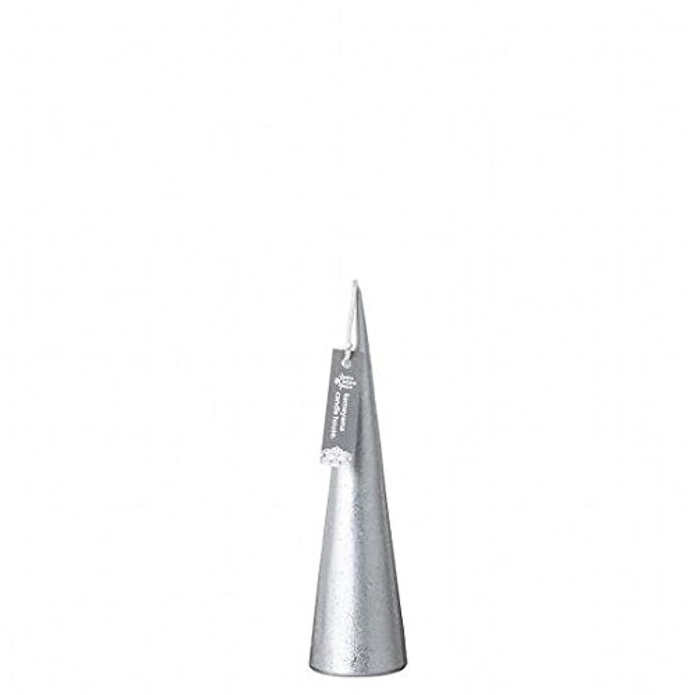 ロッカー人工的なよろしくkameyama candle(カメヤマキャンドル) メタリックコーンS 「 シルバー 」(A9560100SI)