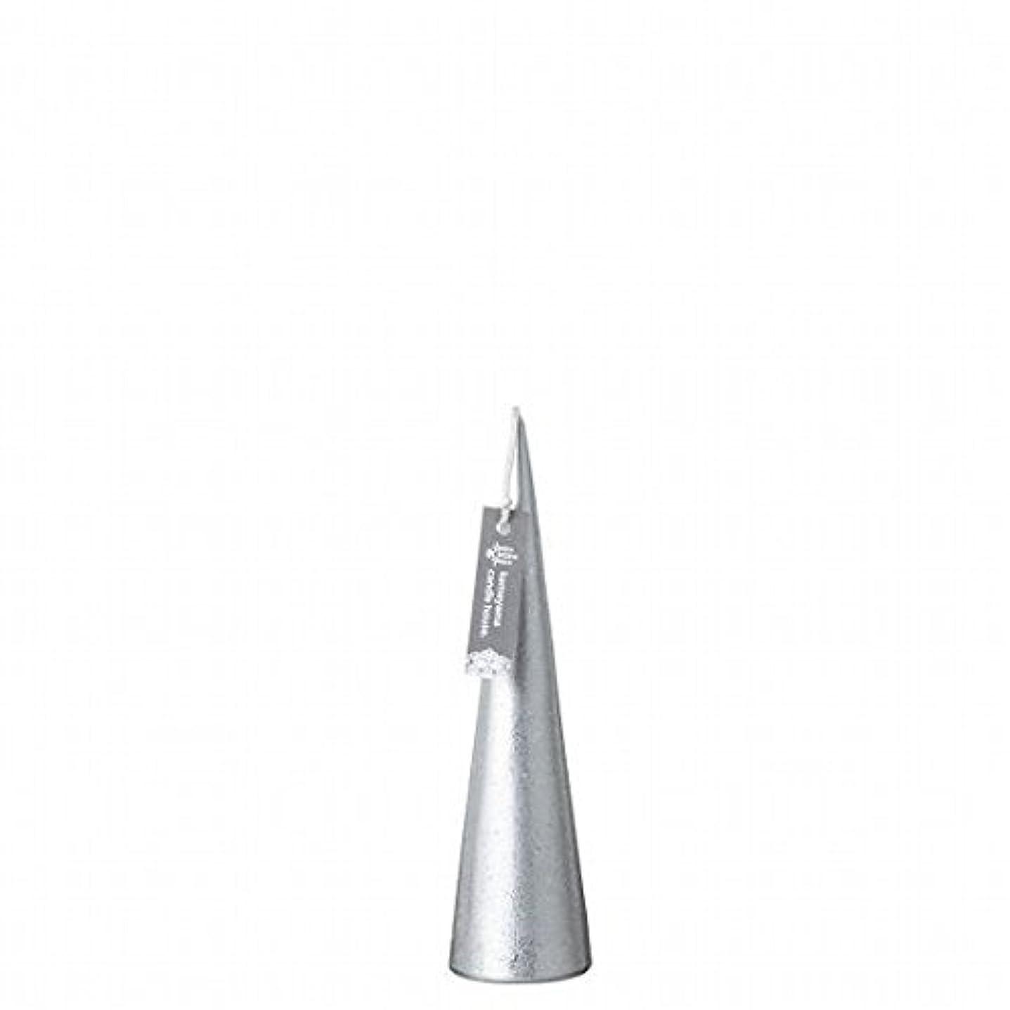 道に迷いました商品つづりkameyama candle(カメヤマキャンドル) メタリックコーンS 「 シルバー 」(A9560100SI)