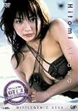 日テレジェニック2006 相澤仁美 [DVD]