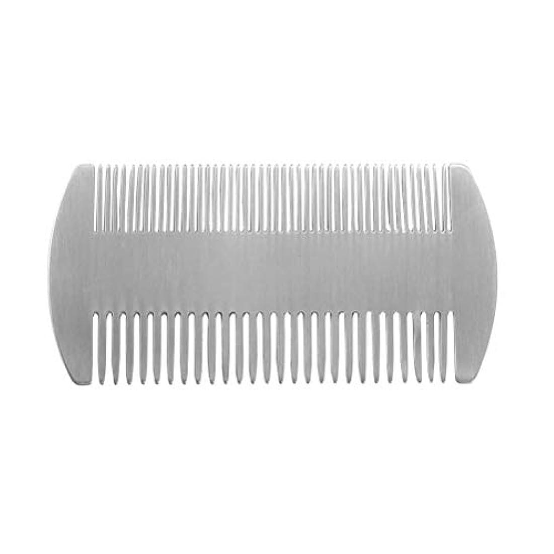 インタラクション留まる重要LURROSE 男性の男の子のためのひげの櫛のステンレス鋼の両面の口ひげの毛の櫛の反静的なクレジットカードのサイズのポケット札入れの櫛