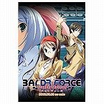 BALDR FORCE Standard Edition 初回版 全年齢対象 (¥ 6,400)