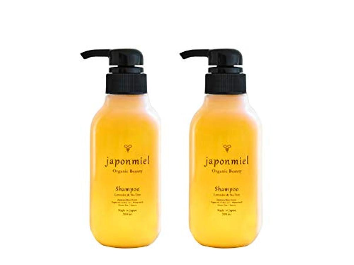 上月曜雑多なjaponmiel オーガニックはちみつシャンプー 300ml×2本セット(アミノ酸系ノンシリコン エイジングヘアケア)