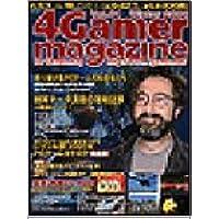 4Gamer magazine Vol.1 (1) (SOFTBANK MOOK)