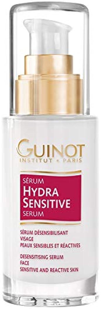 キリン光のバンドギノー Hydra Sensitive Serum - For Sensitive & Reactive Skin 30ml/0.88oz並行輸入品