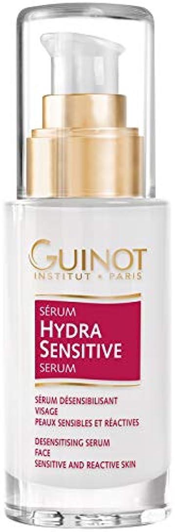 死ゲージ変形ギノー Hydra Sensitive Serum - For Sensitive & Reactive Skin 30ml/0.88oz並行輸入品
