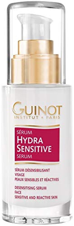 突然の刈る慈悲ギノー Hydra Sensitive Serum - For Sensitive & Reactive Skin 30ml/0.88oz並行輸入品