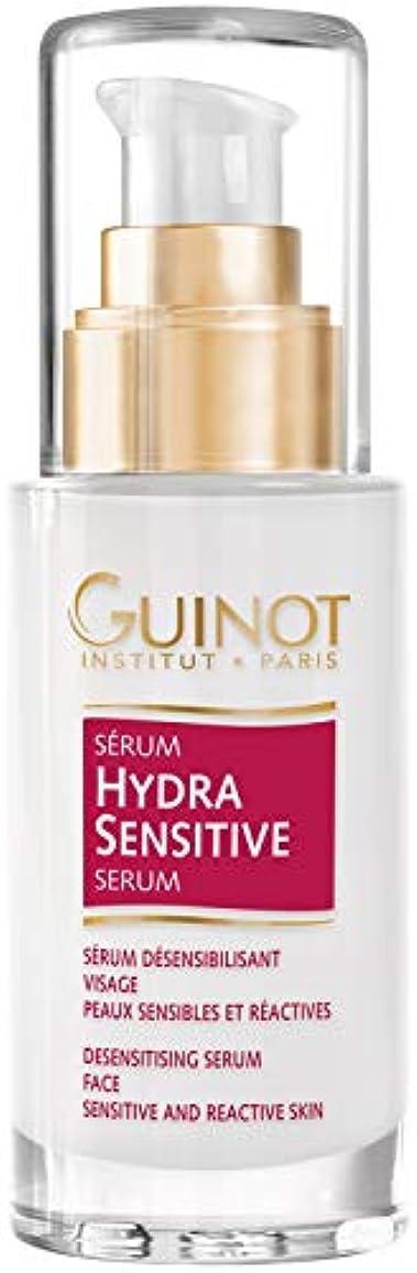 ロッジだますふさわしいギノー Hydra Sensitive Serum - For Sensitive & Reactive Skin 30ml/0.88oz並行輸入品