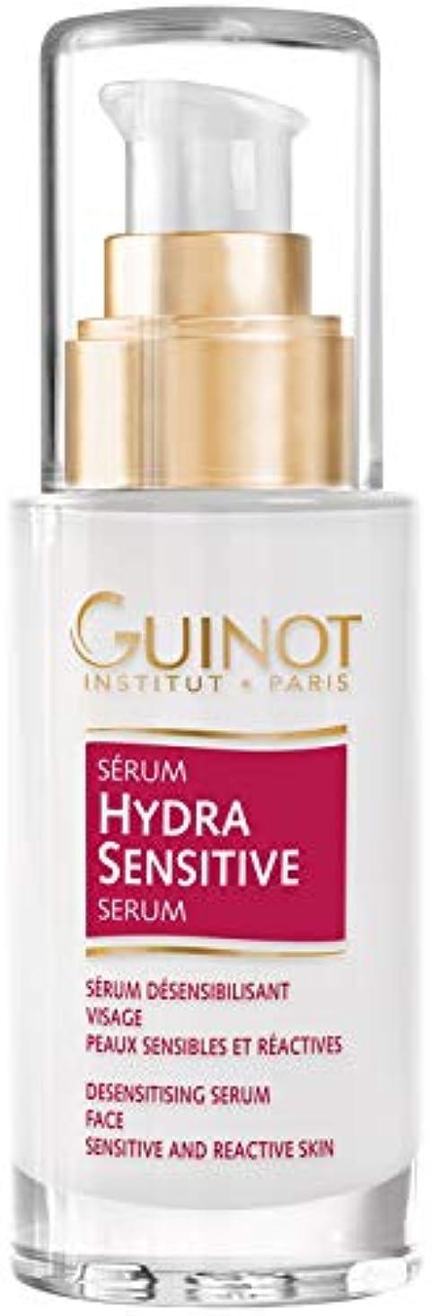 させる補助金民兵ギノー Hydra Sensitive Serum - For Sensitive & Reactive Skin 30ml/0.88oz並行輸入品