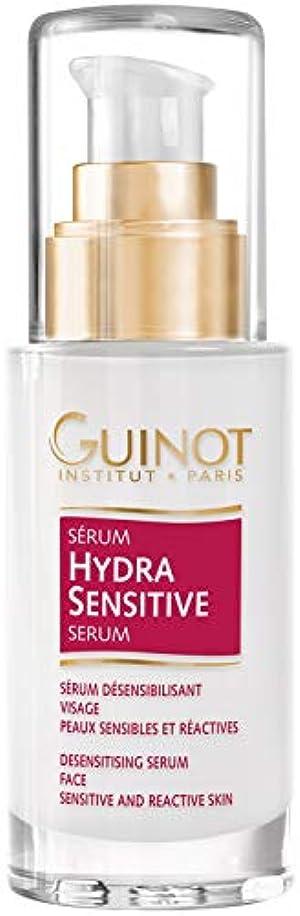 倉庫涙修復ギノー Hydra Sensitive Serum - For Sensitive & Reactive Skin 30ml/0.88oz並行輸入品