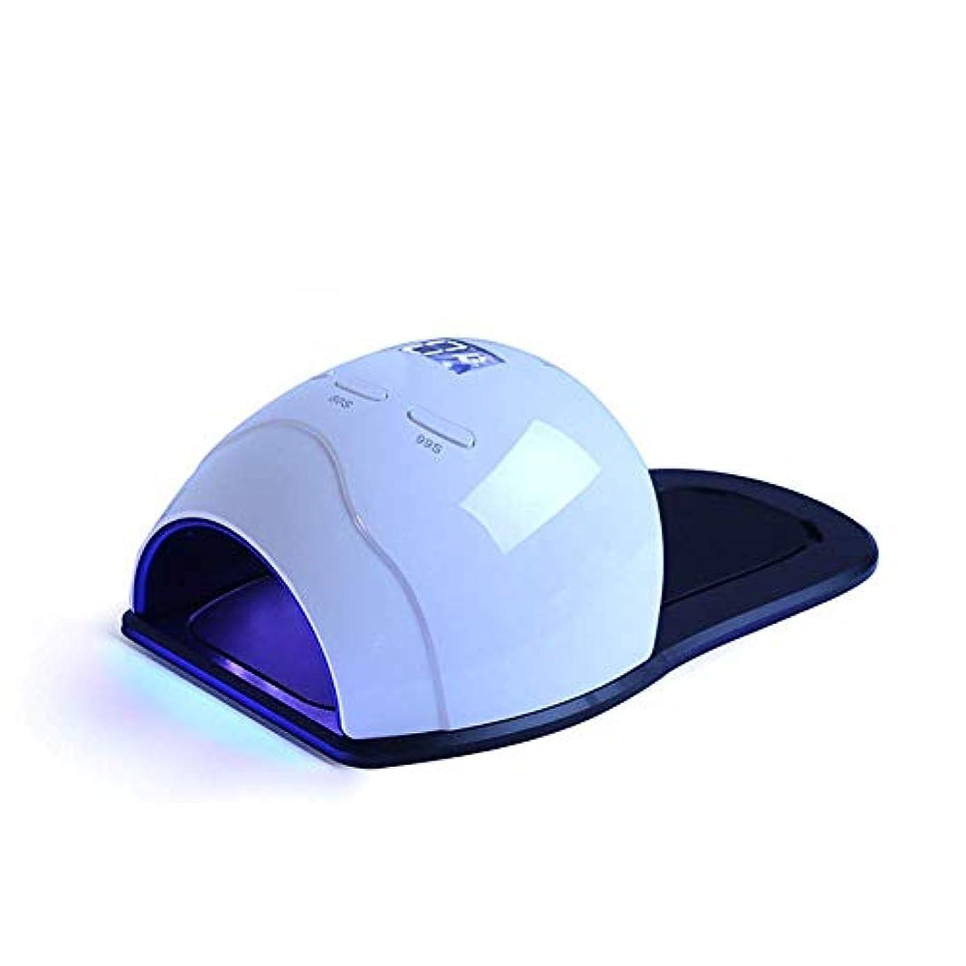 笑いピンの前で新しいネイルランプ指のつま先48Wネイルランプ光療法LEDネイルランプUVネイルランプ、ホワイト (Color : White)