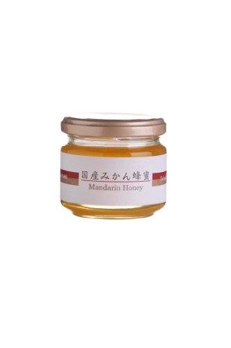 国産 みかん蜂蜜(桜島産) 120g
