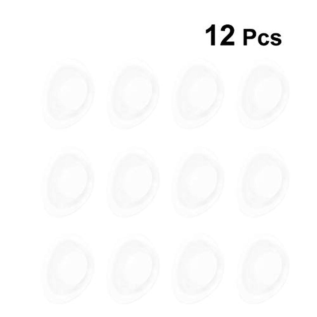 SUPVOX さわやかなクリーニングの疲れた目のための12PCSアイウォッシュカップセットシリコンアイバスカップ