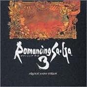 ロマンシング サ・ガ3 オリジナル・サウンド・ヴァージョン