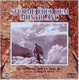 モンブランの嵐 [DVD]