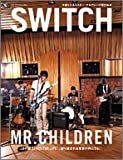 Switch (Vol.23No.7(2005July))